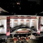クラシックバー オリベ - ライトアップされた歌舞伎座が目の前