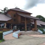山麓館農場レストラン - 外観写真:外観