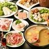 龍RON 香港火鍋海鮮酒家