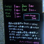 BAR 先斗町 吉祥 - 詳しくはこちらを。