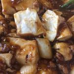 幸蘭 - 豆腐は絹ごし
