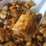 幸蘭 - 麻婆豆腐