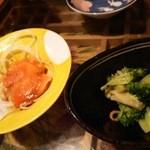 韓国居酒屋&韓国料理 古家 - お通し