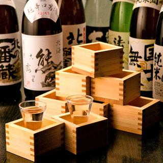 ★★☆酒へのこだわり☆★★