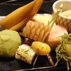 割烹旅館 玉川 - 料理写真:前菜 ずんだ餅、たけのこおこわなど