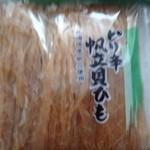 42675604 - ホタテのヒモ(1080円)・・これ食べだすと止まらなくて。軽いピリ辛感が美味しい。