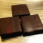 42675708 - ボンボンショコラ3種  タナ、カリオカ、パブリノ