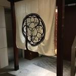 京都 瓢喜 - 入り口2