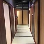 京都 瓢喜 - 綺麗な店内