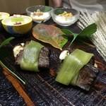 京都 瓢喜 - 近江牛と松茸赤茄子包み焼き