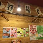 binchouoogiya - 店内