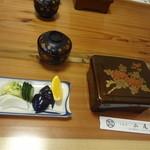 山尾 - 2015/9   竹重