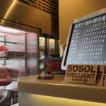 SOSOL -