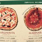 アンティーカ ピッツェリア ダ ミケーレ - ピッツァは2種類のみ