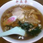 中央亭 - 料理写真:ラーメン