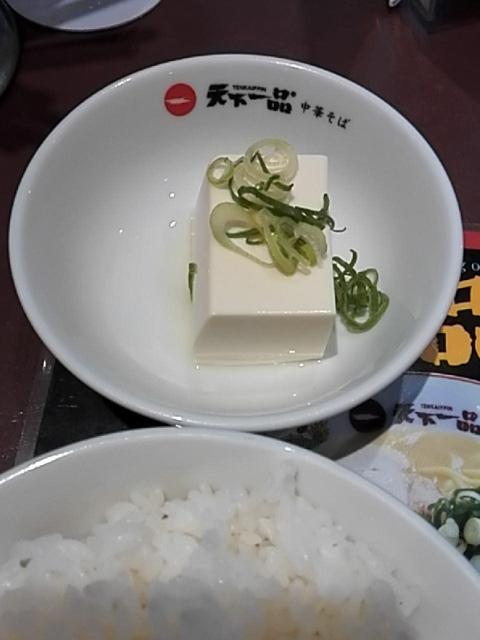 天下一品 高円寺店 - 定食のセット