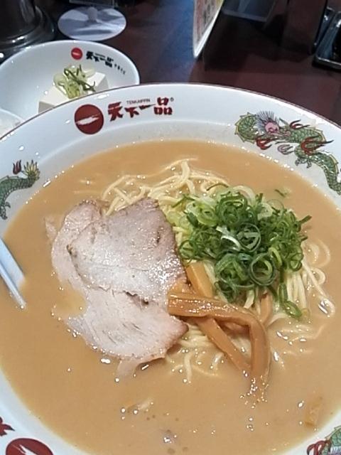 天下一品 高円寺店 - 特大ラーメン+定食ライス大¥1172 割引券で-¥50