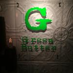 GreenButter - ロゴマーク