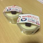 高橋豆腐店 - 豆乳ぷりん