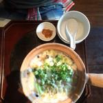 42693967 - 鶏ぶつ切り葱鍋麺(¥1200)→豚饅頭・香の物付き