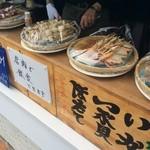 松島串や - どれもこれも美味しそうで迷います