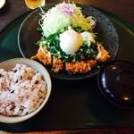 42694917 - 温玉ねぎ味噌ロース定食1512円