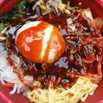 ほっともっと - 料理写真:ビビンバ丼