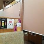 焼肉 藤良 - 店内はカーテンで簡易個室に