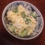 鉄なべ - ポテトサラダ