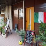 イタリアンレストラン ピーノ - 外観