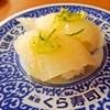 無添 くら寿司 - 料理写真:いちばん好き♡