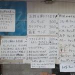 チャンポンハウスたつや - チャンポンハウスたつや(宮崎県新富町)メニュー