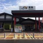 南条サービスエリア上り線ショッピングコーナー - 2015年9月13日。訪問