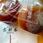 木村家 - 桜あんぱんとケシ