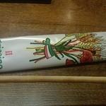 42702028 - 150908東京 神田岩本町style本店 お付き