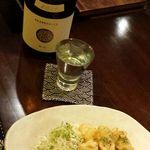 ○吉八 - 日本酒が苦手な女子にもオススメの新政