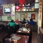 金明飯店 -