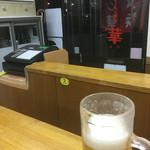 ラーメン長浜華 - サッポロ黒ラベル(中) 230円