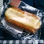 シッポファーレ - クリームチーズパイ