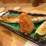 いっちゃん - 秋刀魚の塩焼き