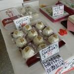 小池菓子舗 - 金浦ですもの^^