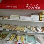 小池菓子舗 - since1923!