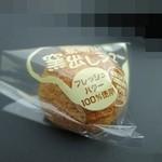 小池菓子舗 - 窯出しシュー125円