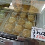 小池菓子舗 - 冷凍で売られています