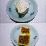 Xing Xing - Lor Mai Qi1個50¢(ココナッツ)