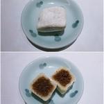 Xing Xing - Lor Mai Qi1個50¢(ピーナッツ)