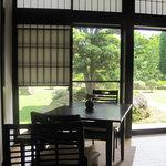 宮崎邸 - 庭が広くて綺麗 とにかく立派
