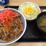 吉野家 - 牛丼☆セット