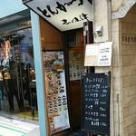 42713624 - 店頭