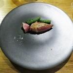 ドンブラボー - 松阪豚肩ロースの薪焼き